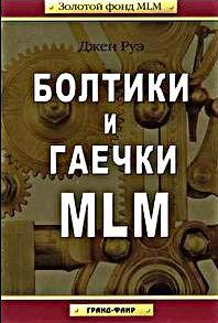 boltiki_i_gaechki