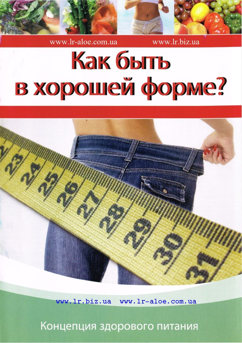 nadmirna-vaga-yak-buty-v-garniy-formi_001