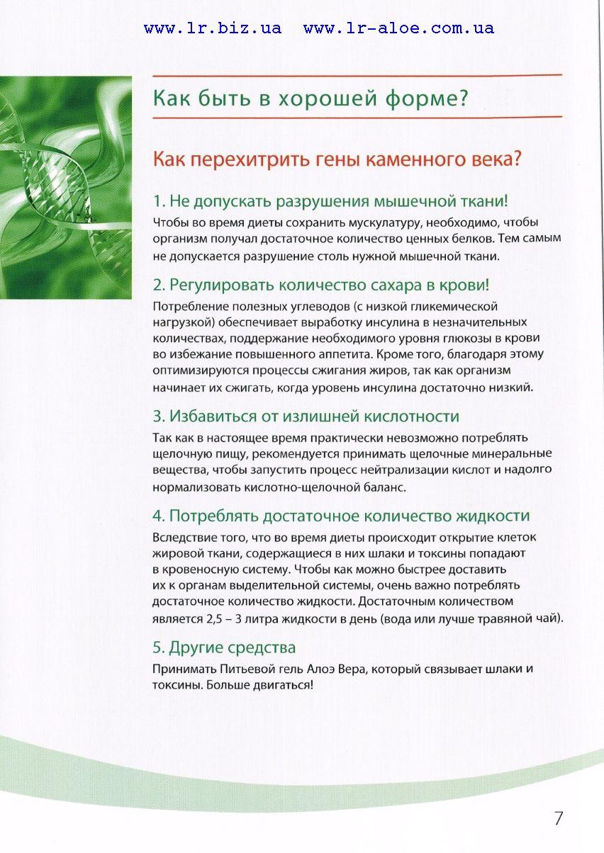 nadmirna-vaga-yak-buty-v-garniy-formi_007