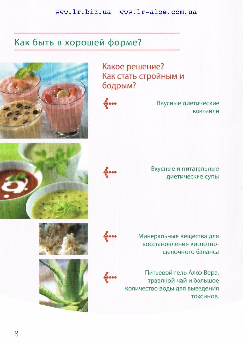 nadmirna-vaga-yak-buty-v-garniy-formi_008