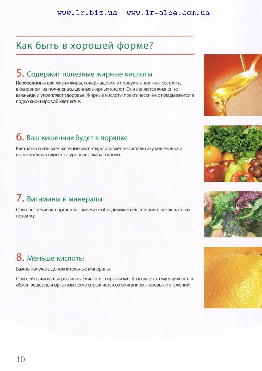 nadmirna-vaga-yak-buty-v-garniy-formi_010