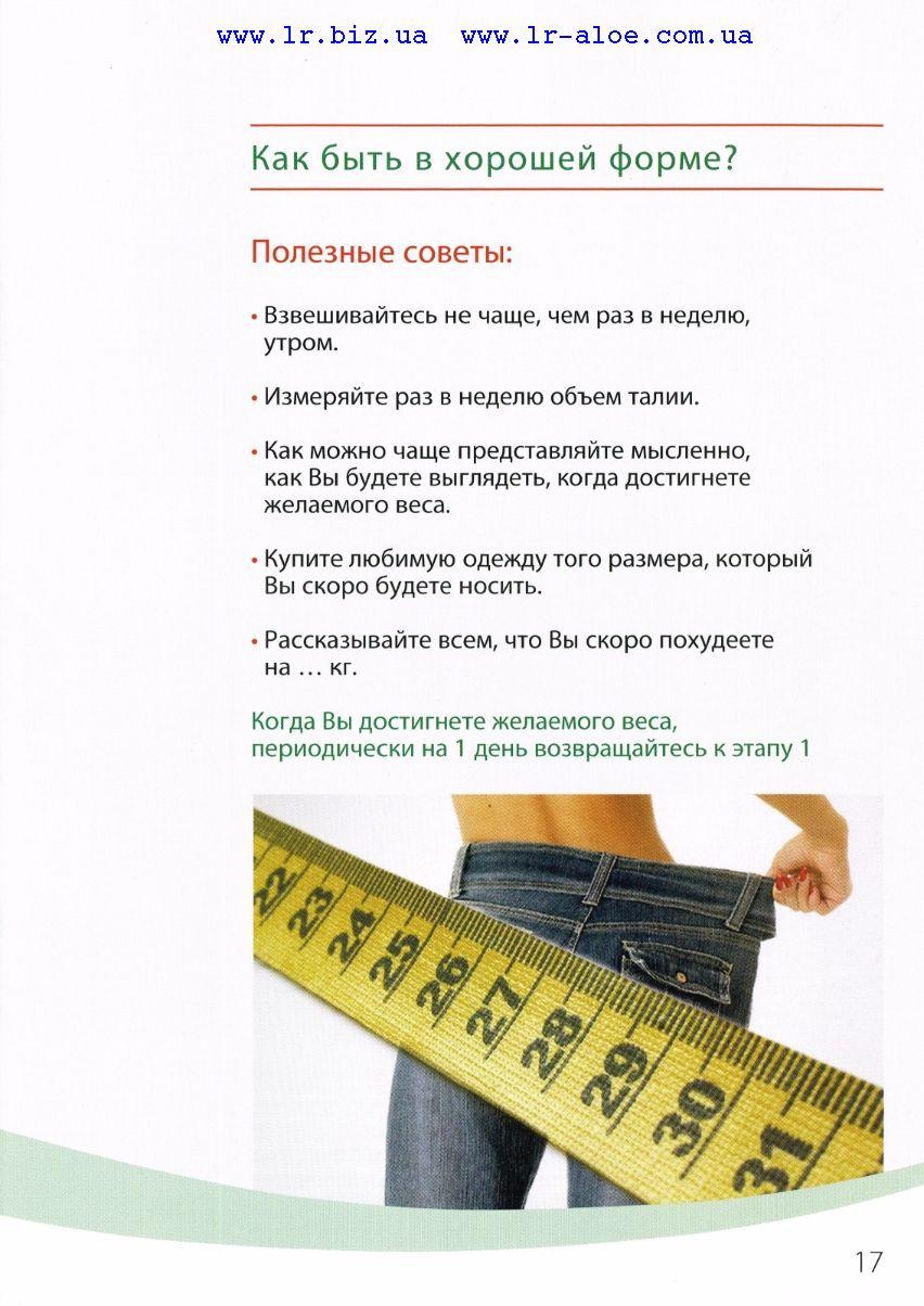 nadmirna-vaga-yak-buty-v-garniy-formi_017