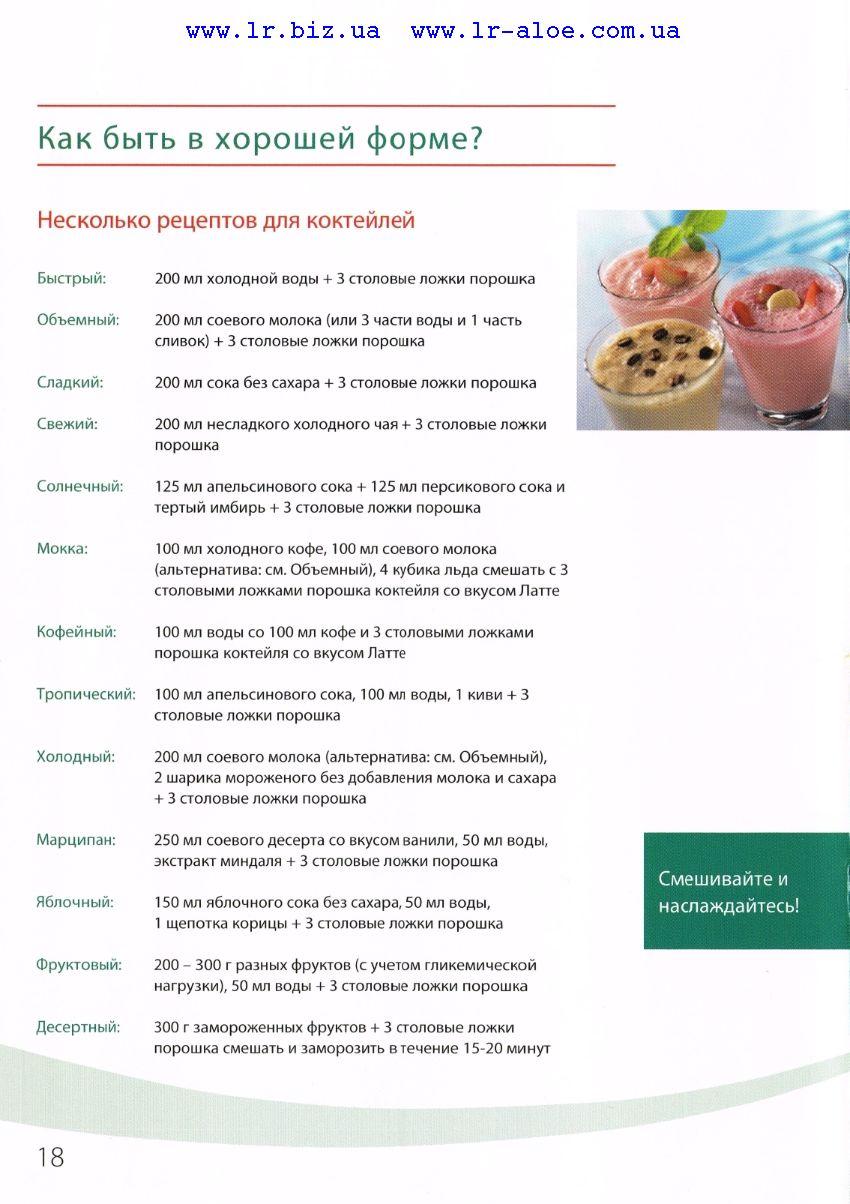 nadmirna-vaga-yak-buty-v-garniy-formi_018