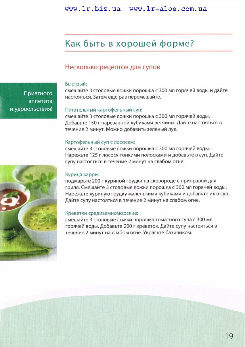 nadmirna-vaga-yak-buty-v-garniy-formi_019