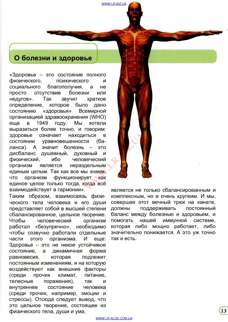colostrum_012