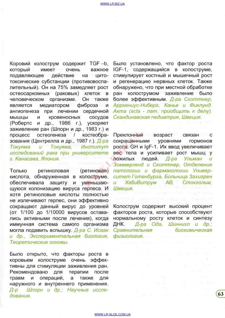 colostrum_062
